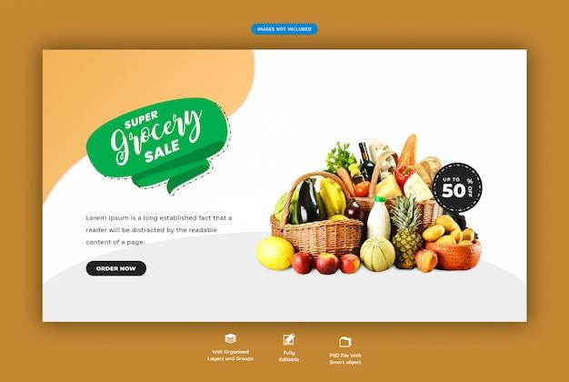 Bannière web de vente d'épicerie super