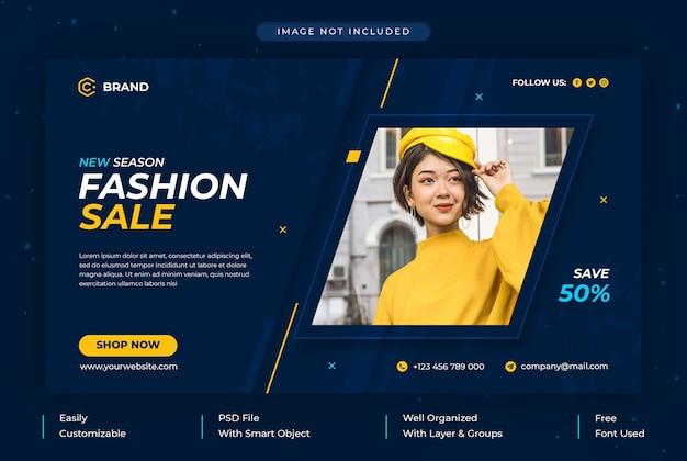 Bannière web de vente de mode nouvelle saison ou modèle de publication sur les médias sociaux