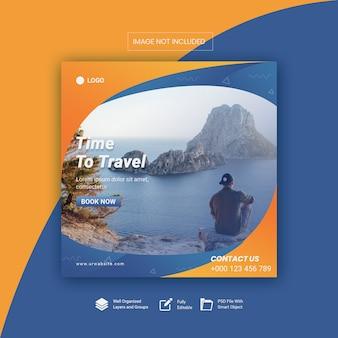 Bannière web de voyage