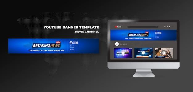 Bannière youtube de la chaîne d'informations