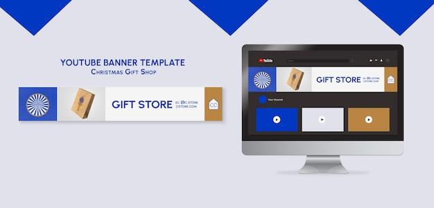 Bannière youtube du magasin de cadeaux bleu et or