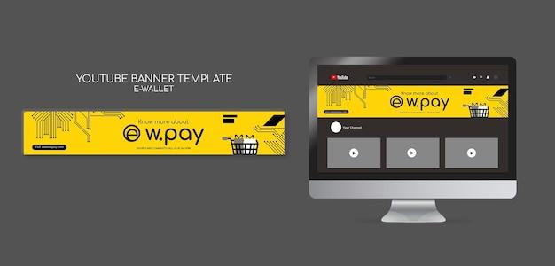 Bannière youtube du portefeuille électronique