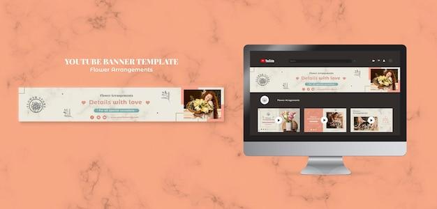 Bannière youtube horizontale pour la boutique d'arrangements floraux