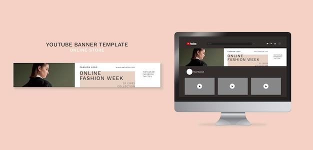 Bannière youtube horizontale pour magasin de mode en ligne minimaliste