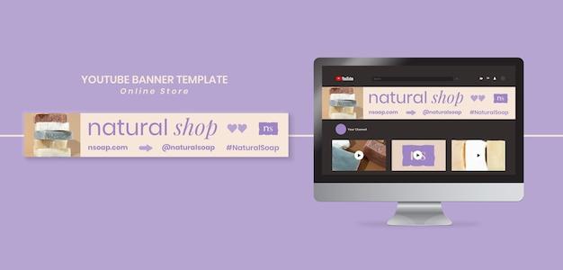 Bannière youtube de magasin de savon fait main