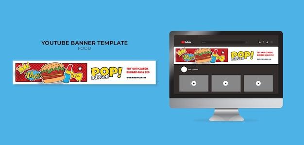 Bannière youtube de nourriture pop art