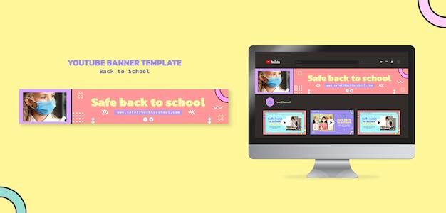 Bannière youtube de retour à l'école
