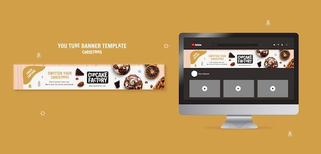 Bannière youtube de l'usine de cupcakes de noël