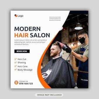 Barber shop salon de coiffure bannière de médias sociaux ou instagram post tempalte