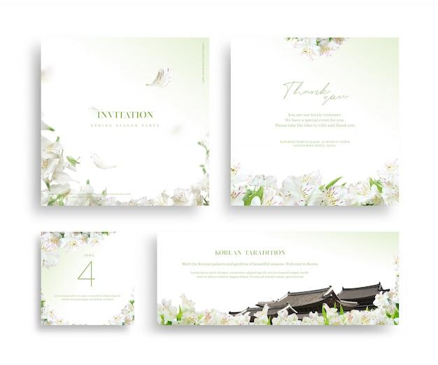 Beau cadre de fleur de printemps, invitation, carte de mariage, salut de remerciement,