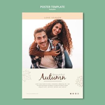 Beau couple amoureux en modèle d'affiche automne