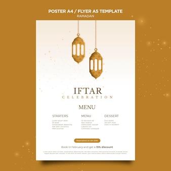 Beau modèle d'affiche de ramadan
