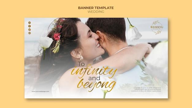 Beau modèle de bannière de mariage