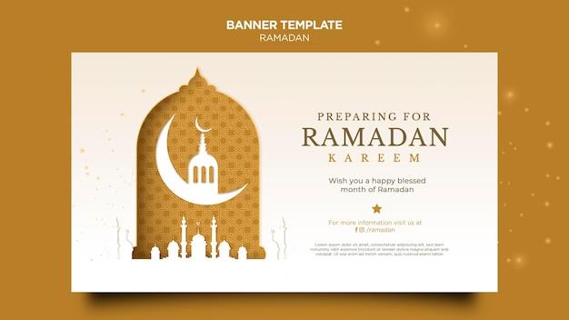 Beau modèle de bannière de ramadan