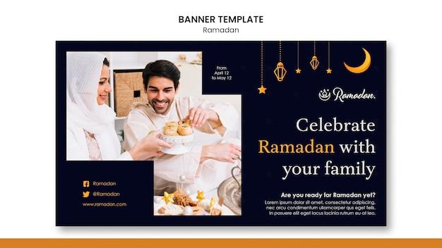 Belle bannière horizontale de ramadan