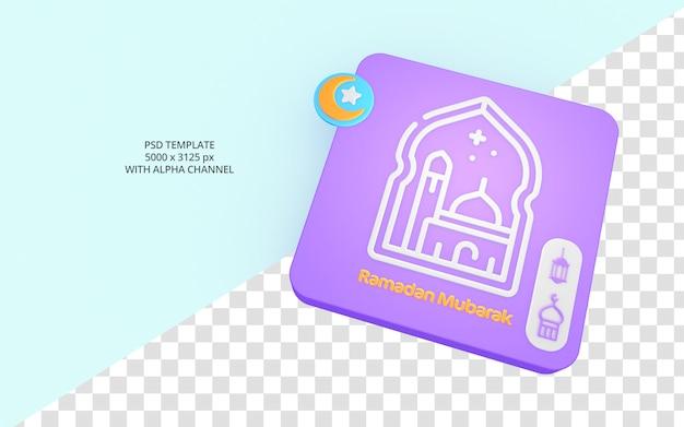 Belle icône de ramadan style 3d