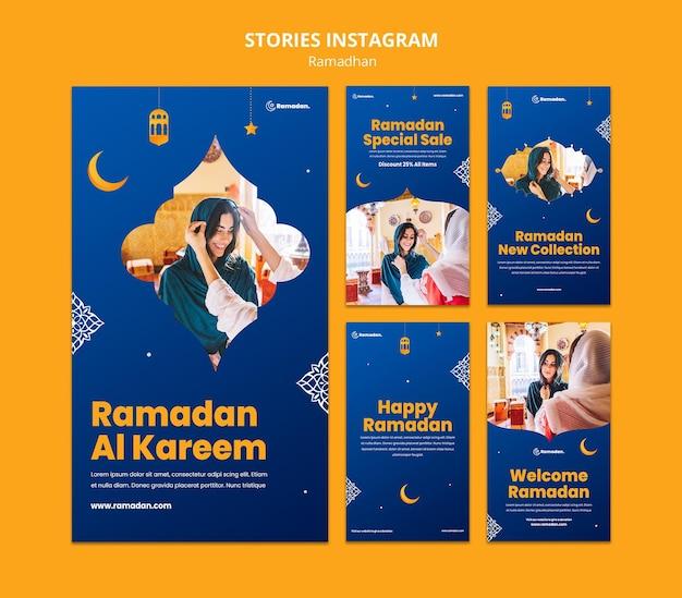 Belles histoires de médias sociaux du ramadan