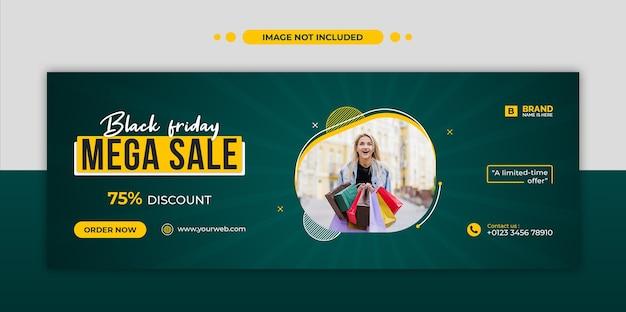 Black friday mega sale couverture de la chronologie facebook et modèle de bannière web