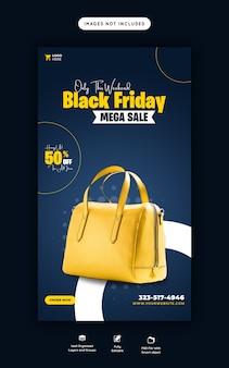 Black friday mega sale instagram et modèle de bannière d'histoire facebook