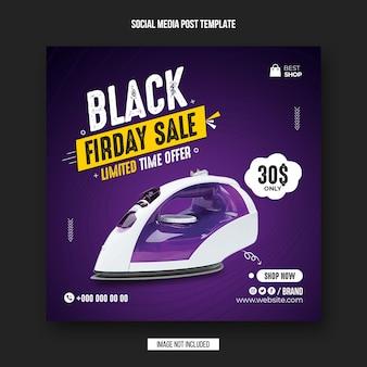 Black friday vêtements fer à repasser les médias sociaux et modèle de bannière publicitaire instagram