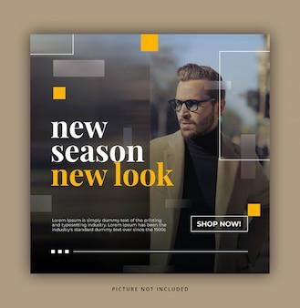 Blanche jaune rectangle modern dynamique nettoyage simple instagram post gabarit ou bannier carré