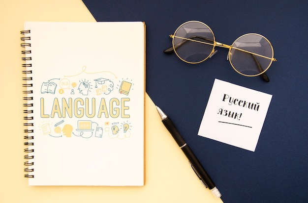 Bloc-notes pour prendre des notes pendant l'apprentissage des langues