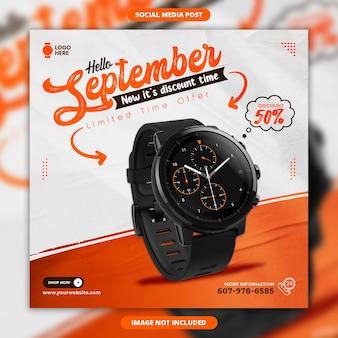 Bonjour vente de septembre bannière de médias sociaux et conception de publication instagram