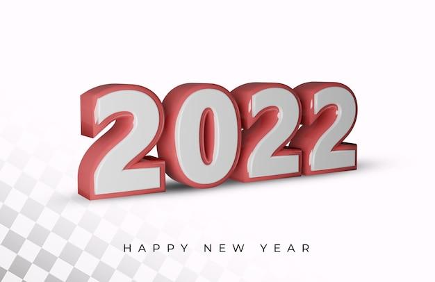 Bonne année 2022 nombre gras effet de texte 3d de haute qualité