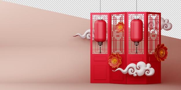 Bonne année avec rendu de signe chinois traditionnel