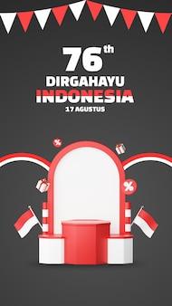 Bonne fête de l'indépendance indonésienne sur le podium vide de l'histoire de l'histoire. 17 août.
