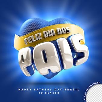 Bonne fête des pères brésil rendu de timbres 3d