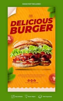 Burger menu instagram et modèle d'histoire de médias sociaux