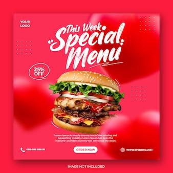 Burger menu spécial promotion médias sociaux modèle de bannière de publication instagram avec coeur