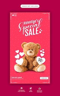 Cadeaux de la saint-valentin et vente de jouets modèle d'histoire instagram et facebook