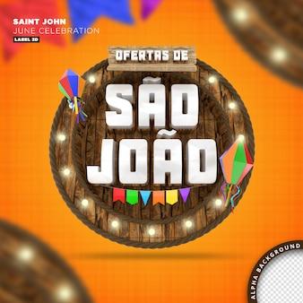 Cadre En Bois Sao Joao Festa Junina, Rendu 3d PSD Premium