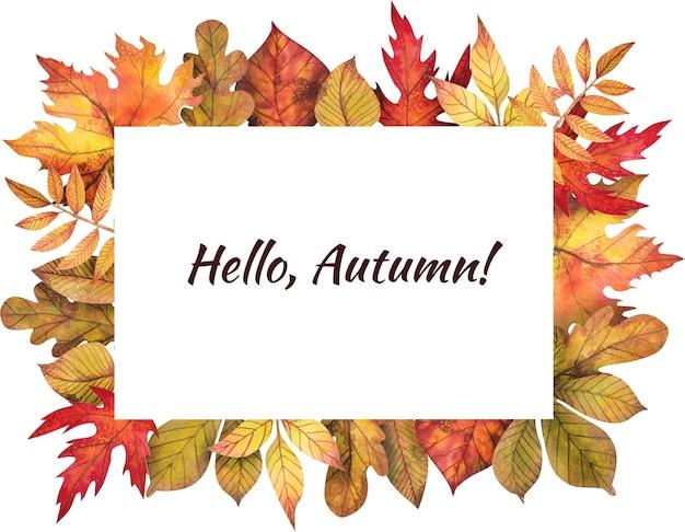 Cadre de feuilles d'automne peint à l'aquarelle