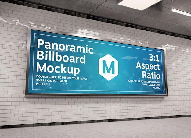 Cadre de panneau publicitaire super panoramique dans une maquette souterraine