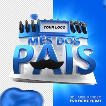 Calendrier de la fête des pères avec des coeurs bleus campagne brésil rendu de chemin de détourage 3d