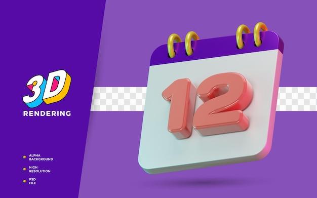 Calendrier de symbole isolé de rendu 3d de 12 jours pour un rappel quotidien ou une planification