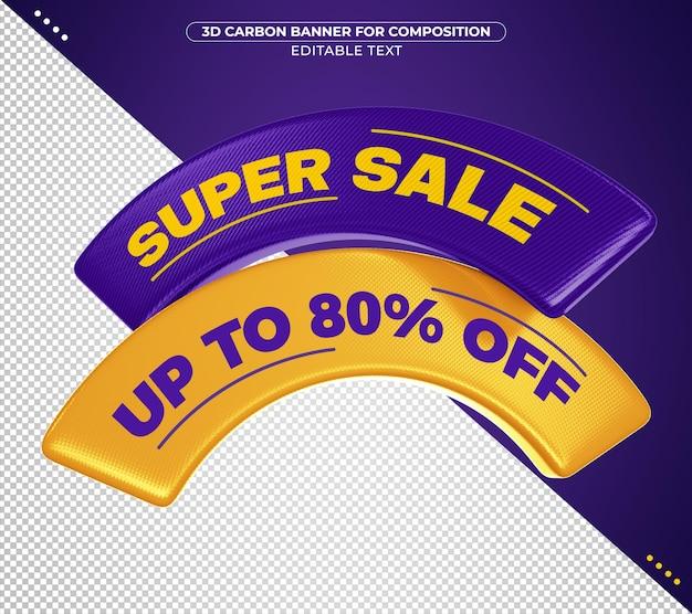 Carbon banner 3d violet super vente avec jusqu'à 80% de réduction