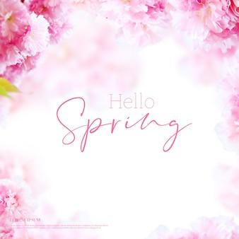Carte de belles fleurs de printemps, thème de la saison, bonjour le printemps