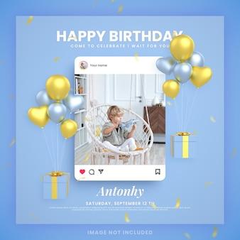 Carte d'invitation de joyeux anniversaire de garçon pour le modèle de publication de médias sociaux instagram bleu avec maquette