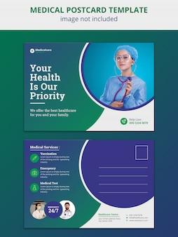 Carte postale médicale & santé