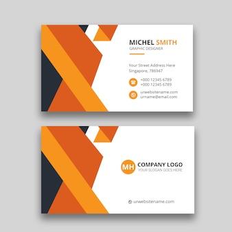 Carte de visite abstrait orange