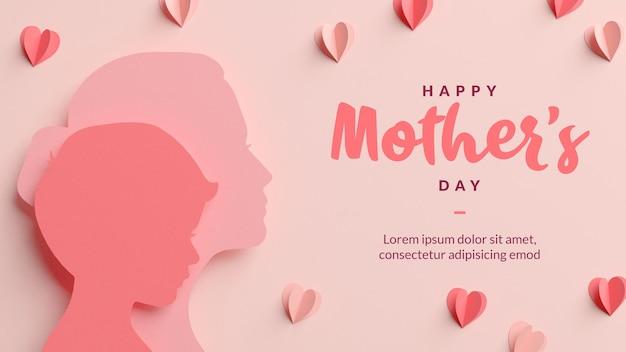 Carte de voeux bonne fête des mères, modèle de silhouettes maman et fils