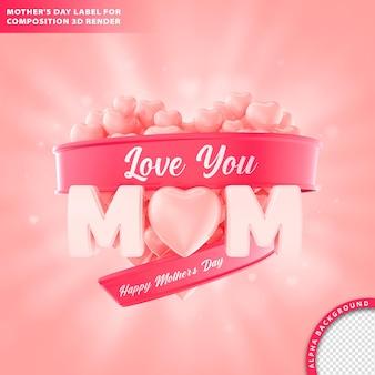 Carte de voeux de fête des mères. composition rendu 3d