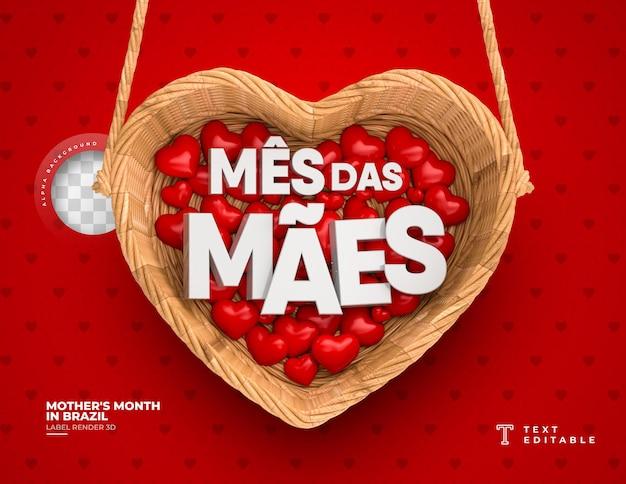 Carte de voeux mois des mères au brésil avec panier et coeurs rendu 3d