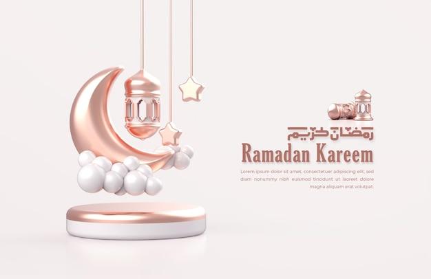 Carte de voeux de ramadan islamique avec croissant de lune 3d, étoiles et lanterne arabe suspendue