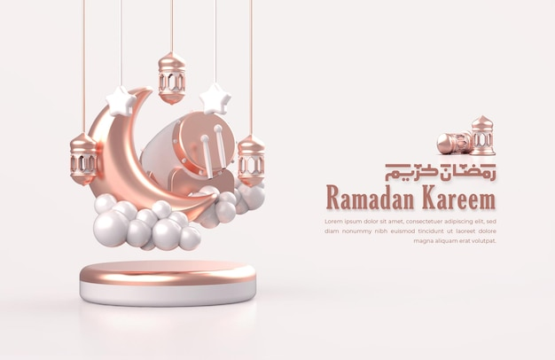Carte de voeux de ramadan islamique avec croissant de lune 3d, tambour traditionnel, étoiles et lanterne arabe suspendue