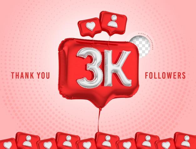 Célébration de ballon 3k adeptes merci rendu 3d médias sociaux